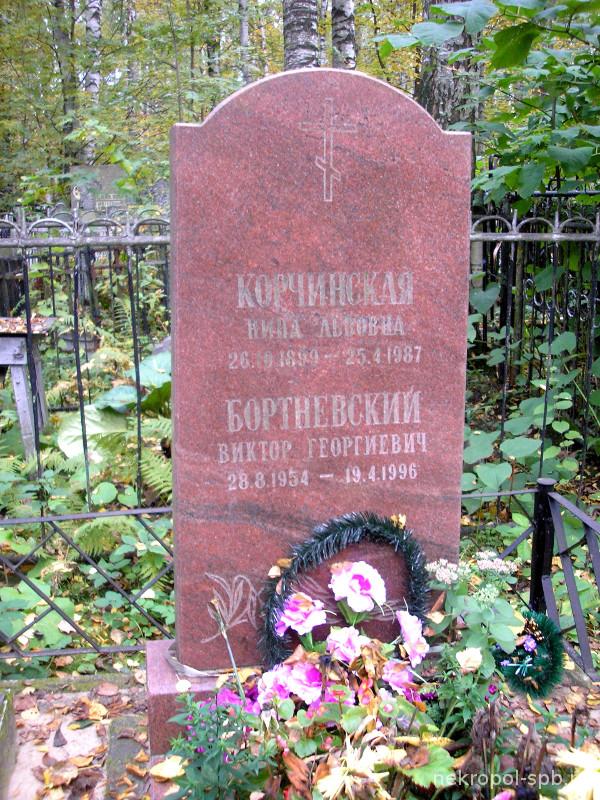 http://nekropol-spb.ru/assets/images/foto/Bortnevskiy-Viktor-Georgievich.JPG